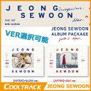 【予約1/25】【初回ポスター2枚】JEONG SEWOON(ジョン・せウン) - 『AFTER』1ST MINI PART.2 ALBUM/AFTER+GLO...