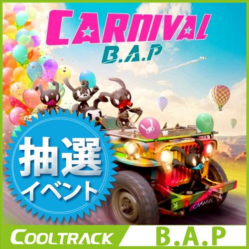 【ポスター丸めて】 B.A.P (ビーエーピー) - 『CARNIVAL』通常版 カーニバル 5th mini Album SPECIAL / bap カムバ / ビーエイピー/ ミニ5集 /CARNIVAL 【国内発送】