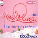 【予約8/21】【初回ポスター2種】Red Velvet(レッドベルベット) - MINI『THE REVE FESTIVAL DAY2 DAY2 VER』[Travel K…