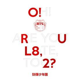 【送料無料・代引不可】 防弾少年団 (BTS) - 『O!RUL8,2?』 [OH! ARE YOU LATE TOO?] [MINI ALBUM]【ヤマトDM便】【国内発送】