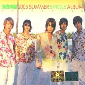 【送料無料】東方神起(TVXQ) - 『Hi Ya Ya 夏の日』 2005 Summer / Tohoshinki 【ヤマトネコポス】【国内発送】【日本全国送料無料】