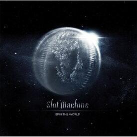 【送料無料・代引不可】 SLOT MACHINE - SPIN THE WORLD 【ヤマトネコポス】POP