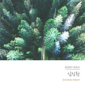【送料無料・代引不可】 キム・ソンウォン - SUNNY WALK 【ヤマトネコポス】