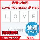 【2次予約9/22】【バージョン別ポスター】防弾少年団 (BTS) - 『LOVE YOURSELF 承 HER』 L.O.V.E VERランダム/BTS ミ…