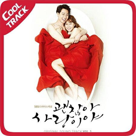 【送料無料】 チョ・インソンの大丈夫、愛さ - OST [SBS韓国ドラマ] / チェン[EXO]大丈夫だ、愛だ 【ヤマトメール便のみ発送】【国内発送】