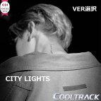 【予約7/11】【初回ポスター】EXOのBAEKHYUN(ベクヒョン)-SOLO『CITYLIGHTS』[構成品未定]1STMINI[Day/NightVER選択]【国内発送】
