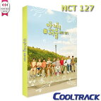 NCT127-『こんにちは!#ソウル』[フォトブック1冊+メイキングDVD+フォトカード12枚]【国内発送】