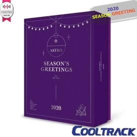 【予約12/19】【公式】 ASTRO (アストロ) - 『2020 SEASON GREETING RELAXING VER』2020 SEASON'S GREETING/シーズングリーティング/ASTRO 2020 SEASON/2020シーグリ ASTRO【国内発送】