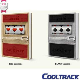 【初回ポスター】 ELRIS(エリス) - 『JACKPOT』RED/BLACK VER選択[レンチキュラーカード+フォトブック+トランプカードのセット外] 【国内発送】