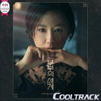 【予約5/14】おかえり-OST[2CD][KBS韓国ドラマ]WELCOMEO.S.T【国内発送】