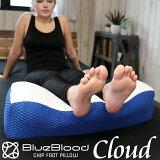 BlueBloodチップフットピロークラウド