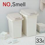 さよなら、臭いモレ!密閉型ゴミ箱で清潔保つワンハンドパッキンペールノースメル