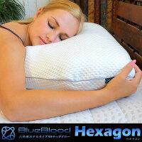 BlueBloodチップピローヘキサゴンブルーブラッド