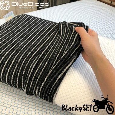 Blackyセット【BlueBlood12cm/ストレッチピローカバーTUBEブラック】ギフト枕