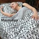 接触涼感 サマーケット MaunaKea マウナケア ケット 140×190cm ひんやり 涼しい 冷たい 軽量 キルト SALE アウトレッ…