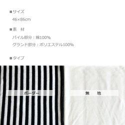 封筒型枕カバーbusta
