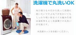 【メール便送料無料】BluebloodストレッチピローカバーPilederパイルダー32×68cm【枕カバー/まくらカバー/ピロケース/パイル/シームレス/円筒形】