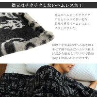 マイクロファイバー猫柄毛布UzuNekoウズネコ