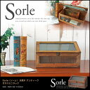 【 送料無料 】 Sorle(ソーレ) 天然木 アンティーク ガラスミニラック W35×D21×H20cm LFS-496BR 【 卓上収納 レトロ ヴィンテー...