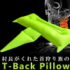 Gave the Chief wannabe T back pillow head hunter * Hokkaido / Okinawa shipping 540 Yen