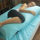 【抱き枕】COOLRAY クールレイ ひんやり涼感 抱き枕 カバー付き 送料無料【 キシリトール 抱きまくら KURABO 】