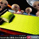 【セミダブル敷きパッド】日本製アウトラストゴールドラベルひんやり敷パッド Outlast ベッドパット NASA ランキングお取り寄せ