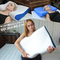 BlueBlood2wayピローAtmanアートマンブルーブラッドシリーズ