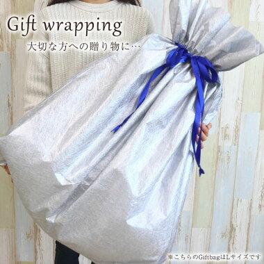 大きな枕もすっぽり!GiftBagMサイズ