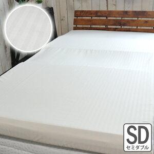 【セミダブルサイズ】 ストライプフィットシーツ 120×200×20cm カバーリング ベッドカバー ベッドシーツ サラサラ ボックスシーツ BlueBloodアテラに使える