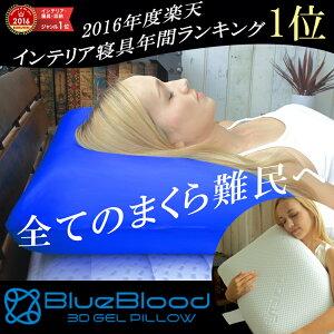 枕 ブルーブラッド3D体感ピロー BlueBloodマ...
