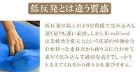 BlueBlood頸椎安定2wayピローアートマンAtman枕まくらマクラブルーブラッドいびき肩こり【メーカー公式】送料無料※北海道540円・沖縄3900円の別途送料が必要