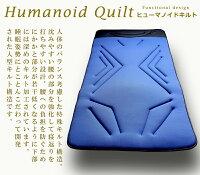 BluebloodボディーコアマットTATAMI畳高反発バリ硬姿勢猫背