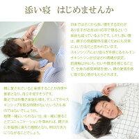 家族で寝られるファミリー掛け布団familleファミーユ