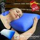 遅れてごめんね【父の日ラッピング無料】ブルーブラッド3D体感ピロー BlueBloodマクラ 枕 全てのまくら難民に!まるで…