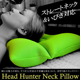 Gave the Chief wannabe neck pillow pillow pillow pillow headhunterneckpyrro shoulder troubles