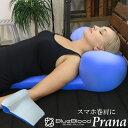 枕 肩こり 首こり BlueBloodマットレスピロー Prana プラーナ ブルーブラッド まくら マクラ いびき 姿勢 美姿勢 猫背…