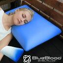 枕 ブルーブラッド3D体感ピロー(テンセル枕カバー装着済み) BlueBlood マクラ まくら 選べる高さ 低め 高め 寝返り …