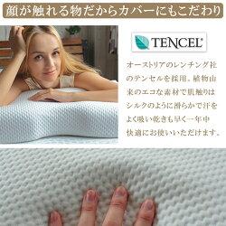https://image.rakuten.co.jp/coolzon/cabinet/itemrobo/itemrobo2/atoma65.jpg
