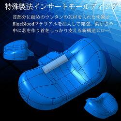 BlueBloodインサートモールディング4DピローTrinityトリニティー