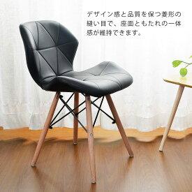 イームズチェア ダイニングチェア 送料無料 チェア チェアー リビング イームズ シェルチェアー 椅子 いすイス おしゃれ 北欧 木脚 テレワーク 在宅勤務 一人用 デザイナーズチェアー リプロダクトデザイナーズ家具