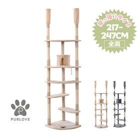 キャットタワー 突っ張り スリム ツインポール 省スペース 麻紐 おしゃれ ベージュ グレー 爪とぎ 猫タワー ペット用品