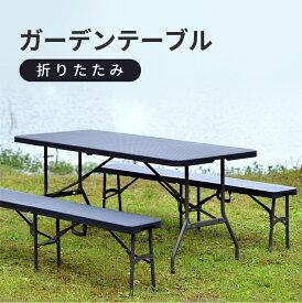 ラタン調 ガーデンテーブル 折りたたみ アウトドアテーブルイスセット テーブル1台+椅子2脚 アウトドア キャンプ 庭 テラス 新作自信作