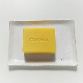 洗顔石鹸 ピュアEO (無添加 コールドプロセス 自然派 固形 低刺激性 化粧石けん) Bright yellow series