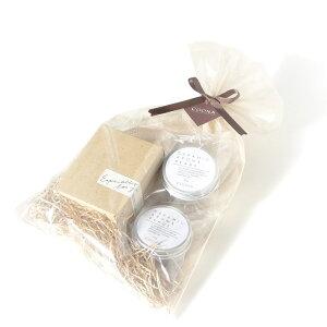 アロマオイル(100%ピュア エッセンシャルオイル)とセラミックアロマビーズ ギフト セット プレゼント