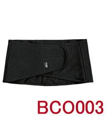 【割引価格】ワコール メンズ CW-X 腰用(男性用) パーツ<Waist>ウエストサポート(日本国内向け・正規品) BCO003 wcl-cwx
