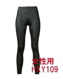 【割引価格】ワコール レディース CW-X スポーツタイツ<EXPERT>エキスパートモデル・女性用(ロング) HXY109(日本国内向け・正規品)wcl-cwx-ws