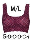 30%OFF ワコール GOCOCi(ゴコチ)ハーフトップ ブラ M/Lサイズ Wacoal GOCOCi CRA530 wcl−gocb