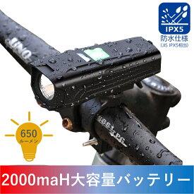 COOPO 自転車ライト IP65 防水 650ルーメン 2000mah 大容量バッテリー LEDヘッドライト 高輝度 ロードバイク USB充電式 5モード点灯 取付簡単 防振 アルミ合金製 懐中電灯兼用 CP-LR-Y7-BLACK