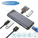 COOPO Macbook対応 7in1 タイプC ハブ 変換アダプター PD充電 HDMI 4K USB3.0ポート 有線LAN SDカード/TFカードリーダ…