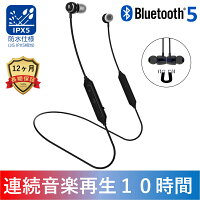ワイヤレスヘッドホン日本正規品Bluetooth5.0イヤホン日本語説明書10時間連続音楽再生IPX5防水高音質マイク内蔵ステレオサウンド超軽量ブルートゥースヘッドセットノイズキャンセリングiPhoneAndroidスマホ対応送料無料COOPOCP-S2